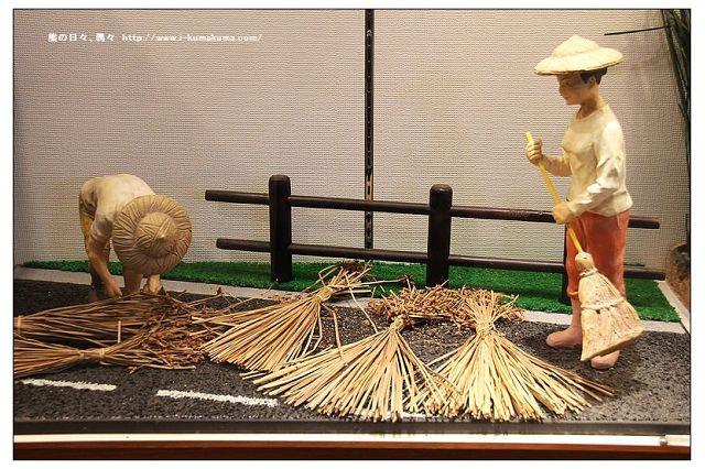 苗栗藺草文化館(彩繪稻田)-2007