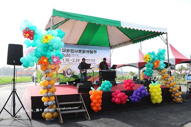 2016屏東熱帶農業博覽會-K24A8942