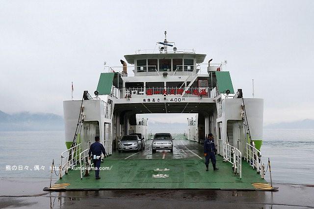 廣島大久野島(兔島)-K24A0537