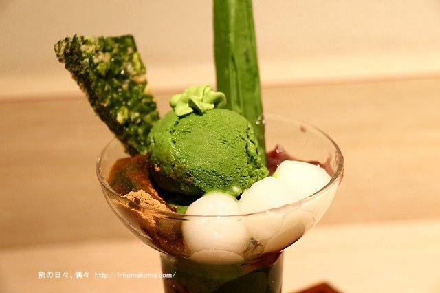 廣島茶之環抹茶甜點-K24A2708