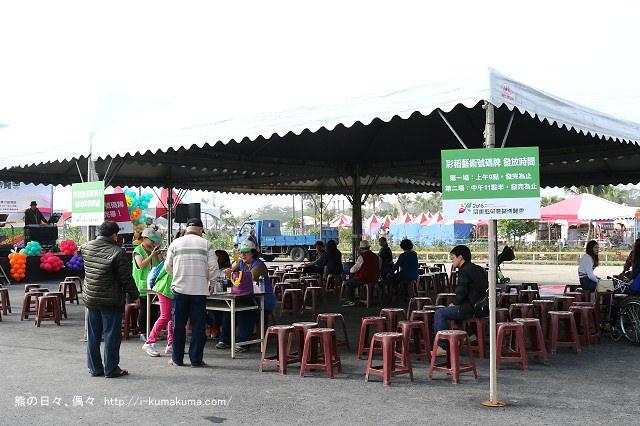2016屏東熱帶農業博覽會-K24A8940