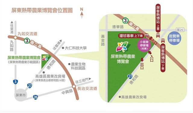 2016屏東熱帶農業博覽會交通地圖
