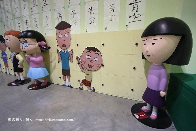 高雄櫻桃小丸子學園祭特展-K24A8626
