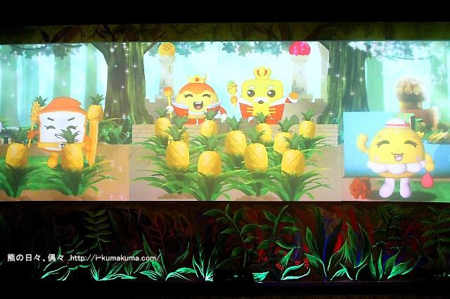 高雄黃金菠蘿城堡-IMG_7438
