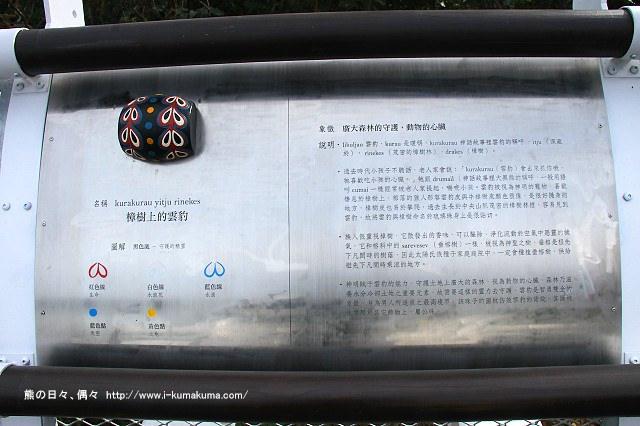 屏東山川琉璃吊橋-IMG_7822
