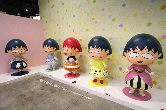 高雄櫻桃小丸子學園祭特展-K24A8841