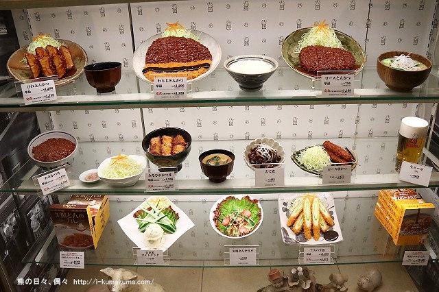 名古屋矢場とん味噌豬排-K24A6606