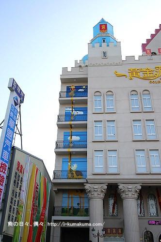 高雄黃金菠蘿城堡-IMG_7640