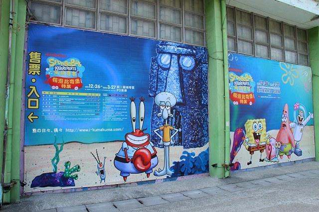 高雄海綿寶寶特展-IMG_6893