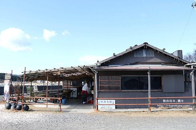 三重海女小屋はちまんかまど-K24A2323