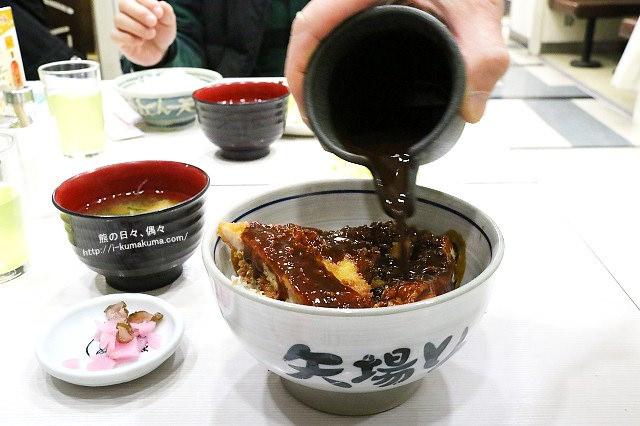 名古屋矢場とん味噌豬排-K24A6556