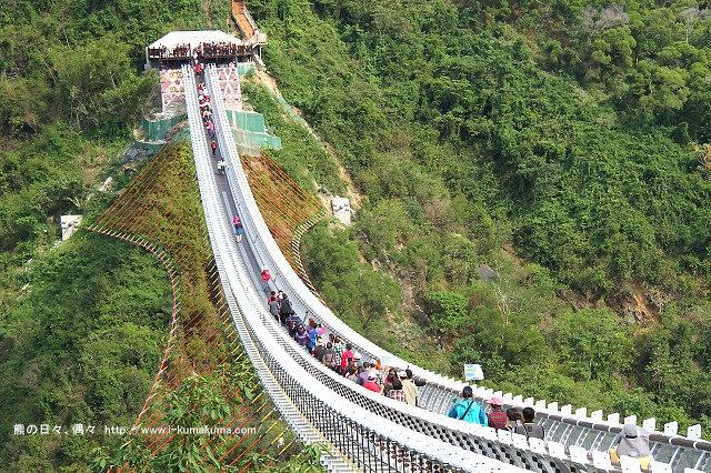 屏東山川琉璃吊橋-IMG_7802