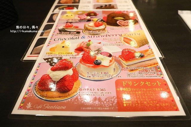 名古屋小雞布丁蛋糕piyorin-K24A9615