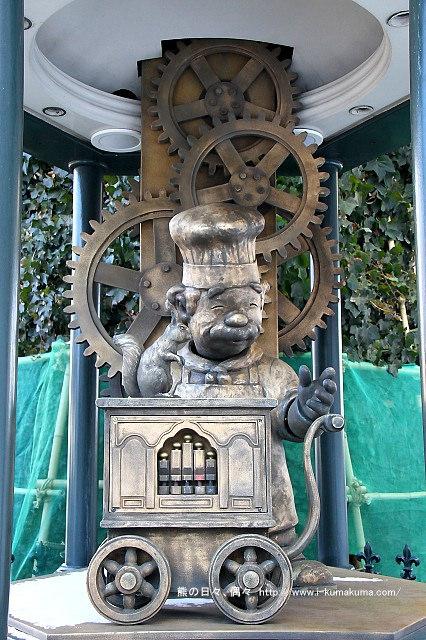 北海道白色戀人公園-IMG_2182