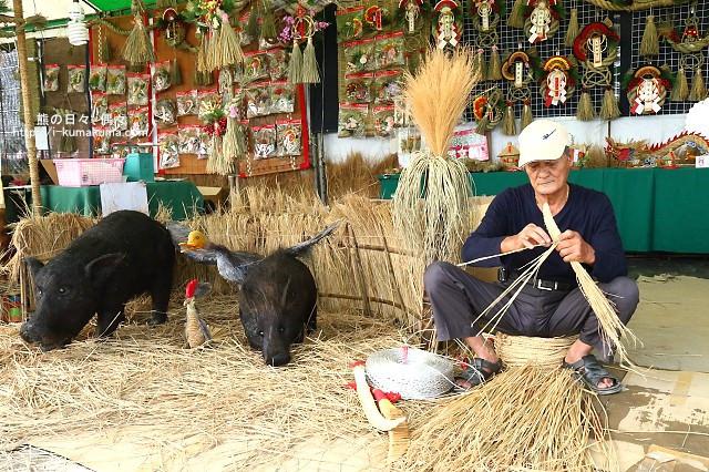 2016屏東熱帶農業博覽會-K24A9161