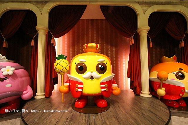 高雄黃金菠蘿城堡-IMG_7460