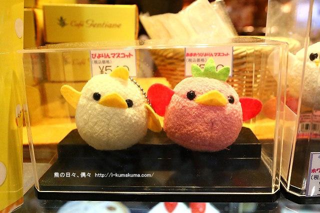 名古屋小雞布丁蛋糕piyorin-K24A9690