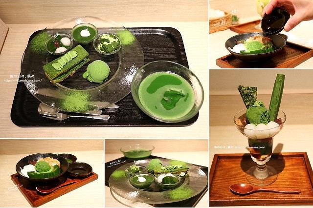 廣島茶之環抹茶甜點-K24A2698