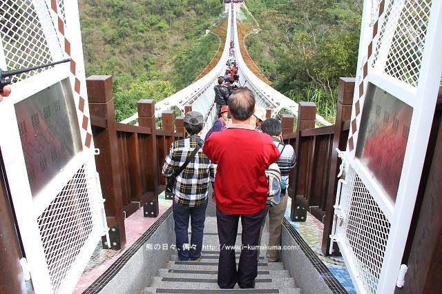 屏東山川琉璃吊橋-IMG_7808