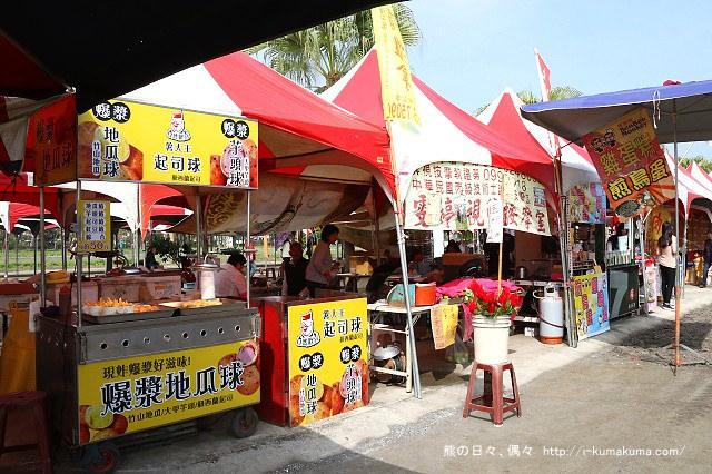2016屏東熱帶農業博覽會-K24A9105