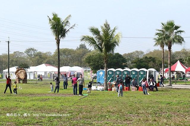 2016屏東熱帶農業博覽會-K24A9149
