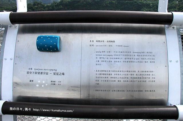屏東山川琉璃吊橋-IMG_7868