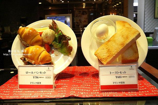 名古屋小雞布丁蛋糕piyorin-K24A6749