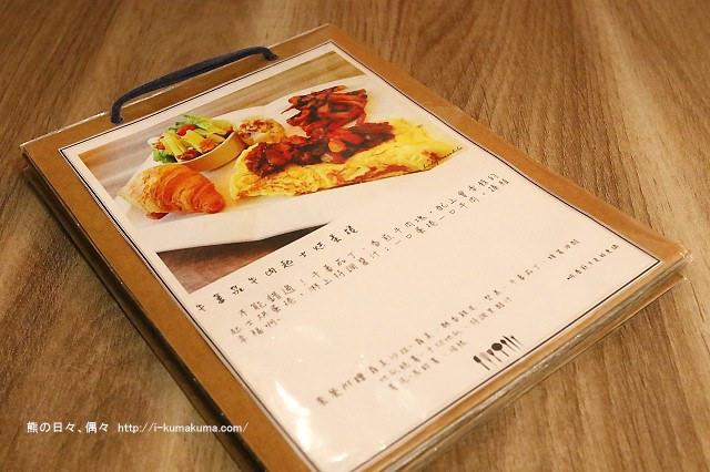 鱷魚小姐(甜點)-K24A9158