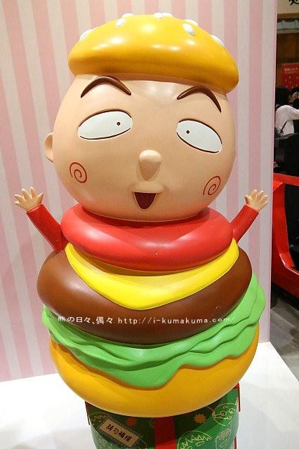 高雄櫻桃小丸子學園祭特展-K24A8806