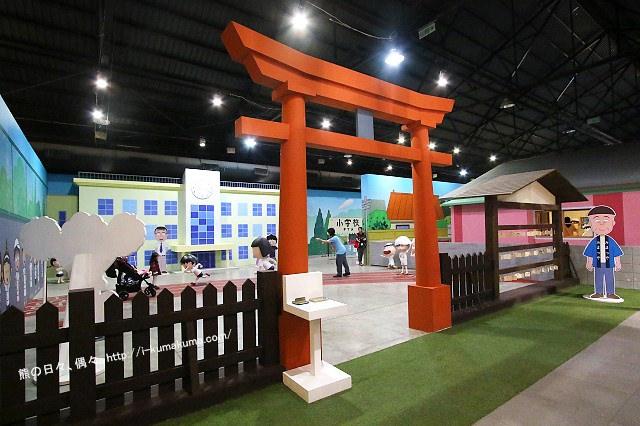 高雄櫻桃小丸子學園祭特展-K24A8771