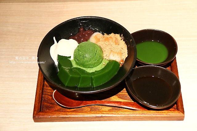 廣島茶之環抹茶甜點-K24A2728