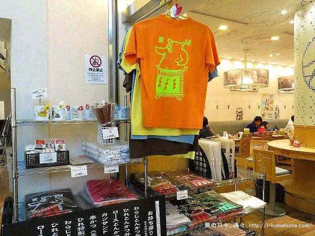 名古屋矢場とん味噌豬排-IMG_2917