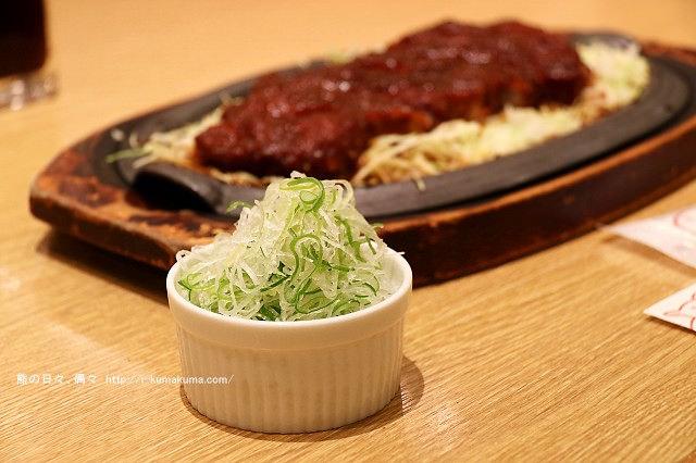 名古屋矢場とん味噌豬排-K24A7332