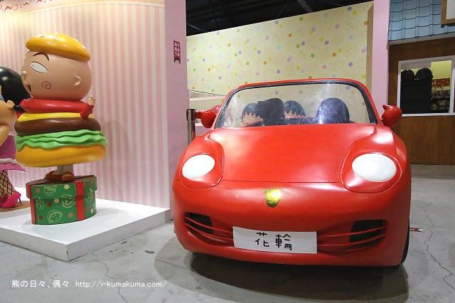 高雄櫻桃小丸子學園祭特展-K24A8825