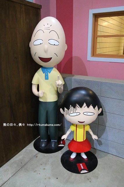 高雄櫻桃小丸子學園祭特展-K24A8599