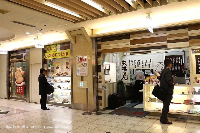 名古屋矢場とん味噌豬排-K24A6600