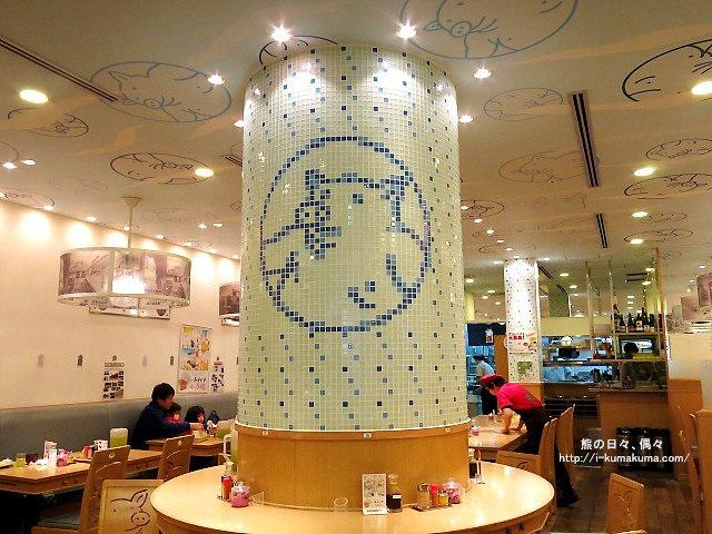名古屋矢場とん味噌豬排-IMG_2915