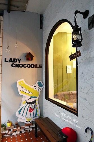 鱷魚小姐(甜點)-K24A9313
