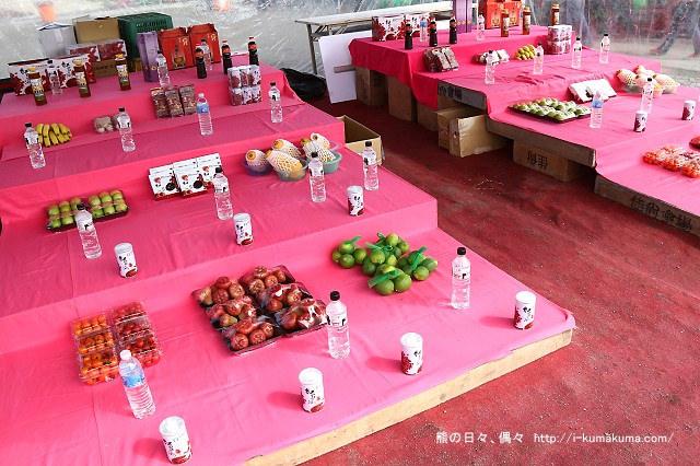 2016屏東熱帶農業博覽會-K24A9090