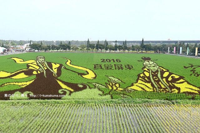 2016屏東熱帶農業博覽會-K24A8961