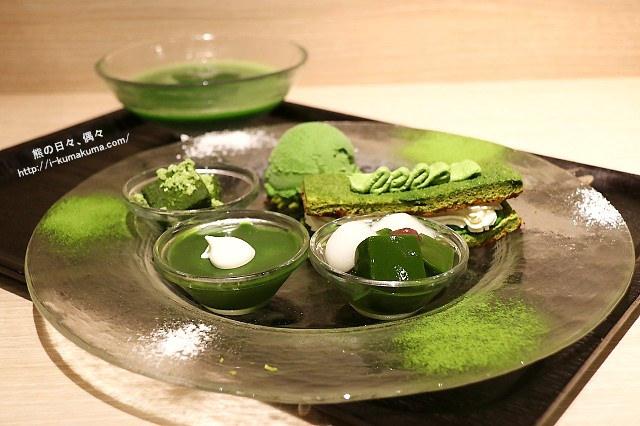 廣島茶之環抹茶甜點-K24A2758