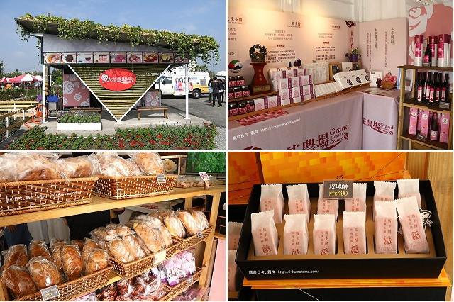 2016屏東熱帶農業博覽會-K24A9197P01