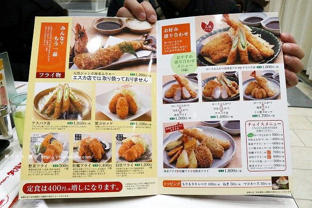 名古屋矢場とん味噌豬排-K24A6543