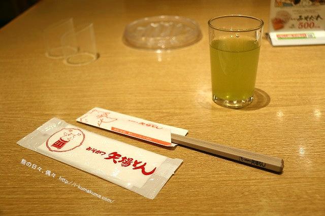 名古屋矢場とん味噌豬排-K24A7314