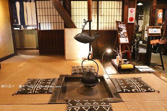 岐阜高山Café青-5237