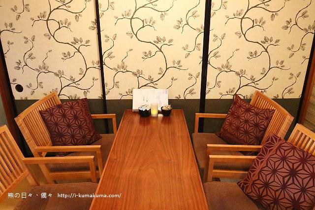 岐阜高山Café青-5212