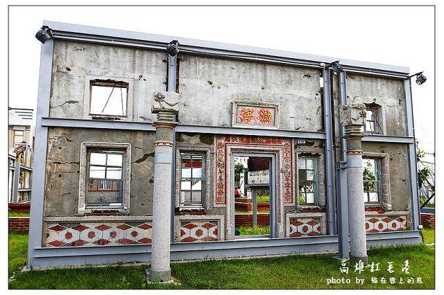 紅毛港文化園區-1508