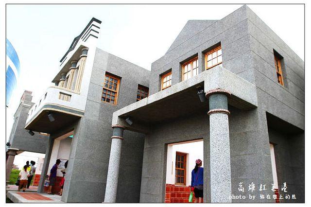 紅毛港文化園區-1485