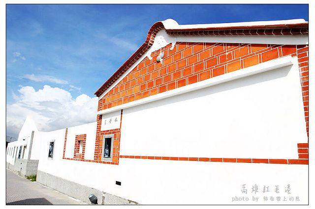 紅毛港文化園區-1533
