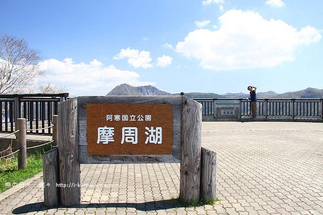 北海道自由行-7914